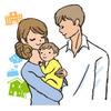 これを聞けば、もっと貯まる!夢が叶う!「子育てママの賢いマネー術講座」