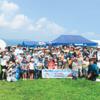 やさい王国昭和村で野菜の収穫体験 2020年ミキハウス ハッピー・ノートファームオーナー大募集!