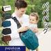 収納便利でコンパクトなパパバッグは「ちょい抱き」サポートもできる優れもの