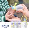 水のない場所でもすぐに手指のウイルス・細菌対策ができる! お出かけに必ず持っていきたい手指の消毒液