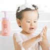 泡で全身やさしく洗って、するする伸びるミルクで全身保湿。ベビー&キッズのデリケートな夏の肌も快適スキンケア