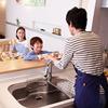【キッズデザインの家】子育てや家事が楽しくなるアイデア満載の家!