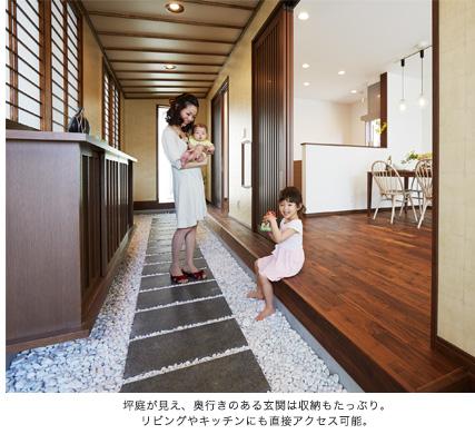 坪庭が見え、奥行きのある玄関は収納もたっぷり。リビングやキッチンにも直接アクセス可能。